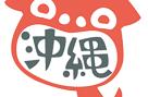 スーパー海物語IN沖縄5.png