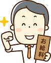 ダウンロード (2).png