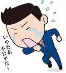 パチンコ店だけ好評の不公平.jpg
