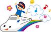 新幹線.png