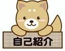 海殺しX紹介.jpg