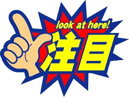 海物語初心者向き攻略法.png