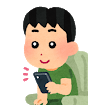 regulation_smartphone_anshin.png